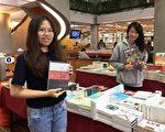 中原大学书展活动推广全人阅读迎接新学期。(中原大学提供)