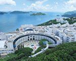 香港科技大学校景。(香港科大提供)