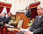总统蔡英文表示,有信心台湾会成为更友善、更多元的国家。图为资料照。(总统府提供)