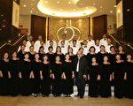 第11届纪念邓雨贤音乐会,欣欣合唱团团照。(桃园艺设中心提供)