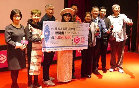 首度辦理「臺灣獎--臺灣紀錄片徵件活動」競賽,祭出高達新台幣105萬元的總獎金。(桃園文化局提供)