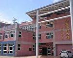 苏澳数位机会中心开张,就设在苏澳社福大楼。(苏澳镇公所提供)