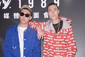 来自四川的TY 于2017年2月22日在台北举行专辑记者会。图左起为嘉宾玖壹壹健志、TY。(黄宗茂/大纪元) 图说 (English):