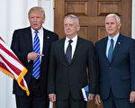美國國防部長馬蒂斯(中) 2月4日再次指朝鮮和中共的行為威脅地區安全。(DON EMMERT/AFP/Getty Images)