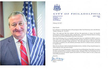 美国费城市长James Kenney为神韵艺术团发出褒奖信。(大纪元)