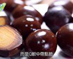 云林西螺铁蛋。(新唐人亚太台提供)