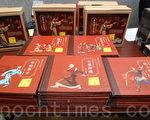 前台北故宫博物院院长周功鑫,推出新作以学童容易接受的动漫方式,讲述不同时期的成语,希望吸引学童探寻自己的文化。(宋祥龙/大纪元)