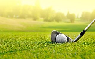高尔夫既锻炼人体的各个器官,也能彰显人的个性。(Shutterstock)