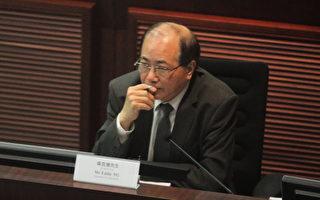 香港教育局局长吴克俭指任期满将退休