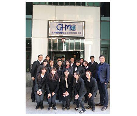 全球医管总经理林清薇(二排中)与团队合影。(全球医管提供)