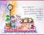 淡彩速写/名片座:情侣小熊(图片来源:作者 邱荣蓉 提供)