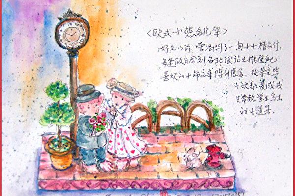 淡彩速寫/名片座:情侶小熊(圖片來源:作者 邱榮蓉 提供)