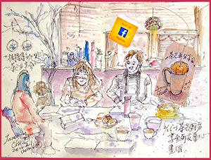 淡彩速写 / 茶包画分享会(图片来源:作者 邱荣蓉 提供)