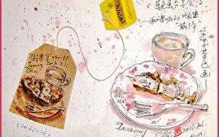 淡彩速写 / 茶包画:咖啡和蛋糕(图片来源:作者 邱荣蓉 提供)