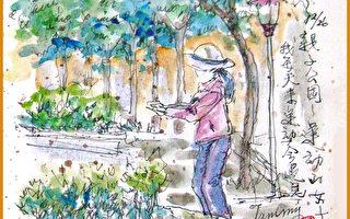 淡彩速写 / 公园里迎风起舞的女子(图片来源:作者 邱荣蓉 提供)
