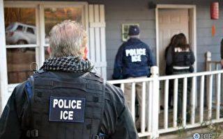 在最近一次非法移民扫荡中,移民局在全美逮捕了680人。(ICE提供)