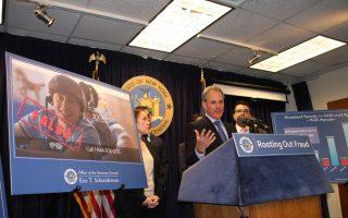 紐約州總檢察長史樹德(Eric Schneiderman),昨日對「時代華納」提起訴訟。 (蔡溶/大紀元)
