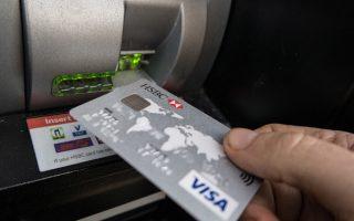 """纽约黑帮分子越来越青睐""""白领犯罪"""",如伪造支票、偷刷现金卡等。 (Matt Cardy/Getty Images)"""