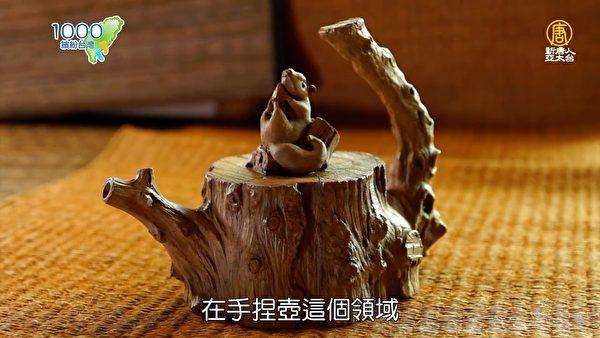林松本老师作品─心满意足。(新唐人亚太台提供)
