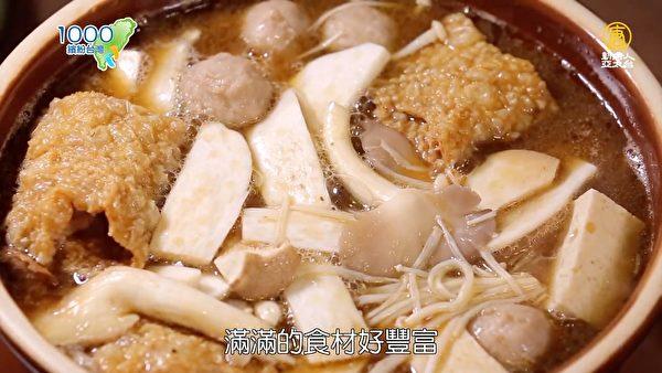 薑母鴨裡滿滿的食材。(新唐人亞太台提供)