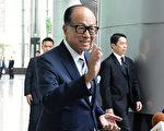 李嘉誠多2月19日公開曝光,所謂的香港上屆特首選舉前2週,他就知道選舉結果了。(孫明國/大紀元)