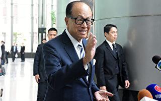 李嘉诚多2月19日公开曝光,所谓的香港上届特首选举前2周,他就知道选举结果了。(孙明国/大纪元)