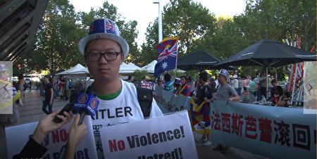 澳洲昆士兰理工大学研究生易松楠先生专门从1800公里之外的布里斯本赶到墨尔本抗议。(瑞秋/大纪元)