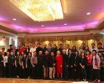 法拉盛華商會舉辦黃曆新年遊行慶功宴,感謝民代、義工支持。 (林丹/大紀元)