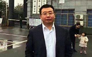 大陸知名人權律師江天勇。(金變玲提供)