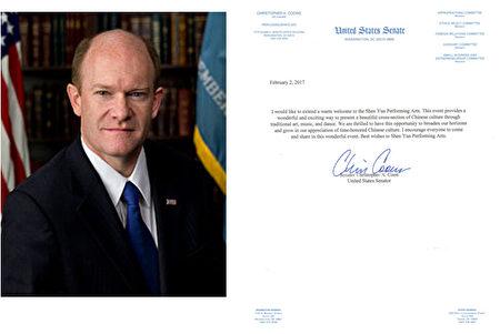 德拉华州的美国联邦参议员Christopher Coon发出褒奖信。(大纪元)
