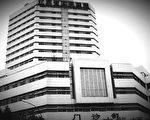 江苏省人民医院肝移植中心副主任孙倍成被刺事件,受到媒体关注。图为江苏省人民医院。(网络图片)
