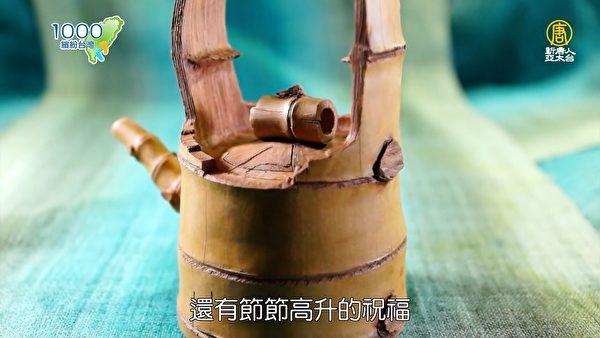 林松本老师作品─竹子壶。(新唐人亚太台提供)