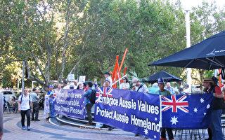 2017年2月15日晚6點,來自澳洲各城市的民眾在墨爾本藝術中心(Arts Centre)外和平抗議「紅色娘子軍」演出。(瑞秋/大紀元)
