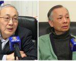 纽约中华公所主席萧贵源(左)、美东联成公所顾问赵文笙(右)。 (韩瑞/大纪元)