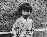 长春围困战幸存者远藤誉5岁时的照片。她在1953年随家人回归日本,现为日本筑波大学名誉教授。她的一生几乎都活在围饿长春时的阴影里。她以悲痛的心情完成了自己的回忆录《卡子》。(远藤誉提供)