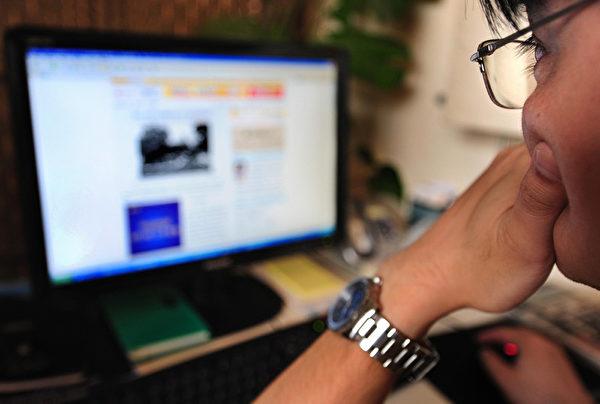 青少年的网瘾已经成为现今让家长大为头痛的问题之一。( FREDERIC J. BROWN/AFP/Getty Images)