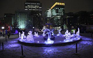 每年二月,在加拿大首都渥太华-加蒂诺地区举行的冰雪节吸引上百万游人前往参观、玩乐。图为渥太华联邦公园内摆设的获奖巨型冰雕作品。(任乔生/大纪元)