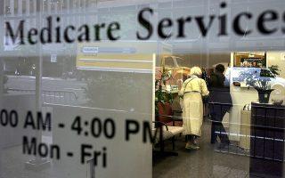 去年发生一起医疗诈欺集团案件,欺诈逾7,000万美元的医疗保险和补助。 (Spencer Platt/Getty Images)