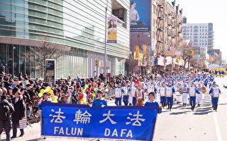 组图:纽约中国新年大游行 法轮功最亮眼