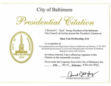BaltimoreCityCouncil-1