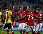 拜仁慕尼黑在主場5:1橫掃阿森納,晉級八強已無懸念。 (Alex Grimm/Bongarts/Getty Images)