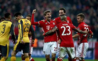 欧冠:拜仁横扫阿森纳 皇马逆转那不勒斯