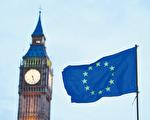 英国计划下个月启动脱欧程序   Getty images