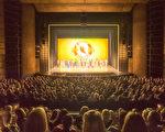 神韵世界艺术团在芝加哥市区两周的演出于2月19日下午成功落幕。图为19日演出结束演员谢幕。(David Yang/大纪元)
