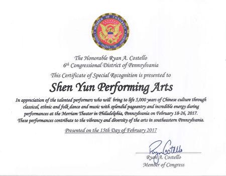美國國會眾議員Ryan Costello為神韻藝術團發出褒獎信。(大紀元)