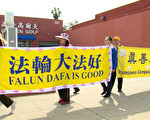 洛杉磯法輪功學員在聖蓋博市熱鬧街道拉起橫幅,希望中國人了解法輪功。(劉寧/大紀元)