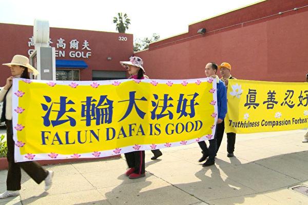洛杉矶法轮功学员在圣盖博市热闹街道拉起横幅,希望中国人了解法轮功。(刘宁/大纪元)