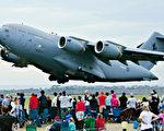 澳大利亞國際航空展——亞太地區最有聲望的航空、航天展覽活動,也是全球頂級航展之一。(Aerospace Australia Limited提供)