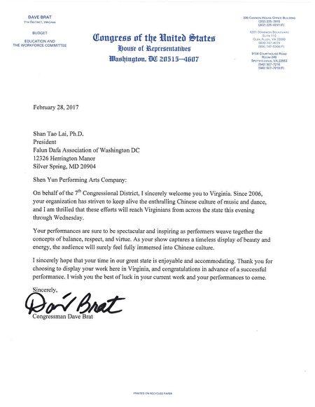 维吉尼亚州议员Dave Brat为神韵艺术团发来贺信。(大纪元)