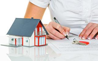 想在英国买房?六个常见问题解答